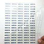 Transparent clear labels